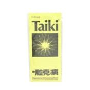 Taiki Magnet.Stimulationspflast.177x76mm 1400