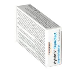 Hylativ® Hydrolact Vaginalzäpfchen